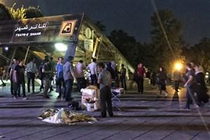 چهره زشت تئاتر شهر یک روز پیش از جشنواره فجر