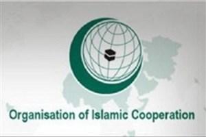 تمبر یادبود اتحادیه بینالمجالس کشورهای اسلامی رونمایی شد