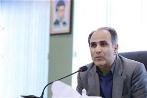 تجمیع دو اداره در دانشگاه آزاد اسلامی