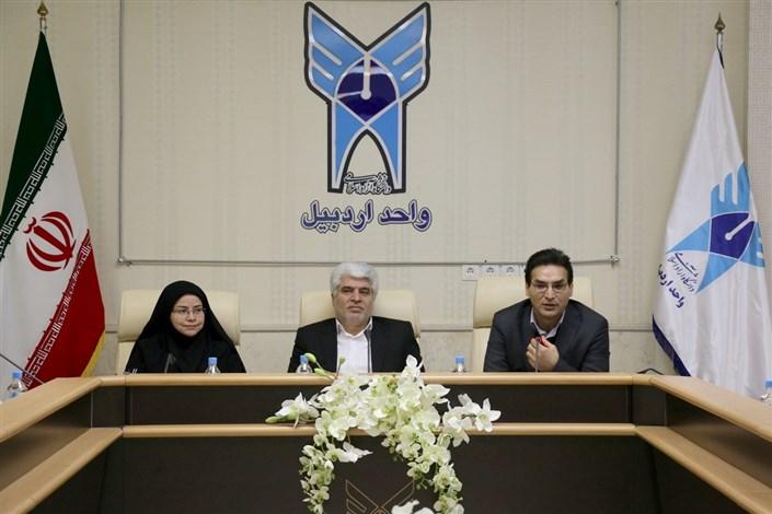 جلسه کمیسیون دانشجویی استانداری اردبیل