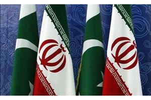 ایران از هیچ اقدامی برای توسعه تجارت با پاکستان دریغ نمی کند