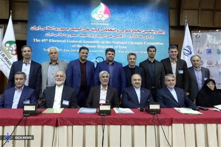 شهنازی یا رحیمی؛ تکلیف سرپرست ایران در بازی های آسیایی چه خواهد شد؟