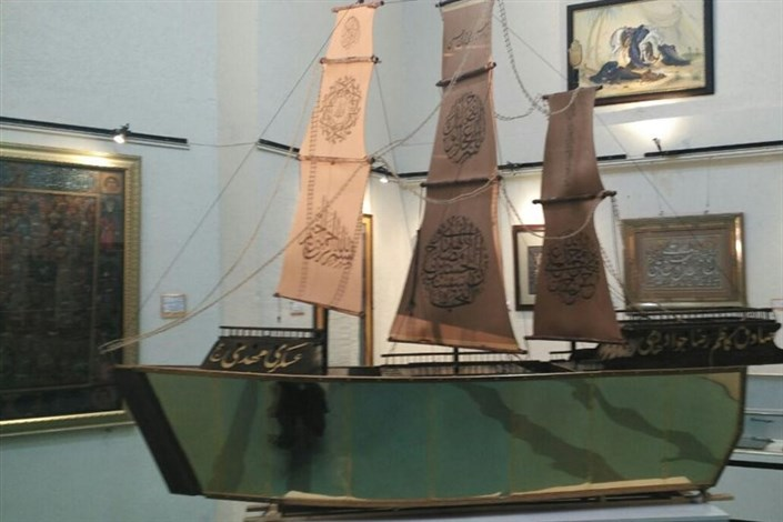 کشتی  قران مطلا