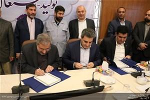 تفاهم نامه احداث راه آهن مسجدسلیمان به شوشتر به امضا رسید
