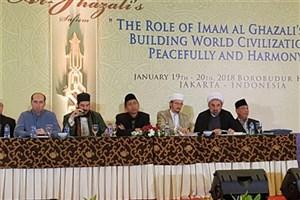 آغاز کنفرانس بین المللی «امام محمد غزالی» در جاکارتا