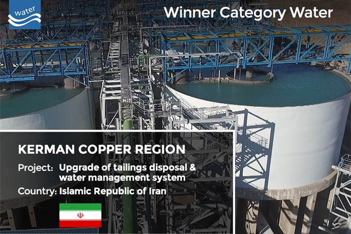 Iran Secured the 1st Place in Energy Globe World Awards 2017