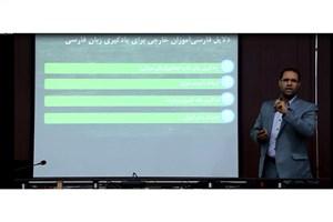 فارسی زبان دوم جهان اسلام  است