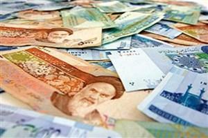 واریز ۴۰۰ هزار تومان افزایش حقوق به حساب کارکنان تا پایان هفته