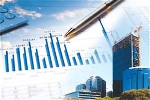 معاملات بلوکی چیست؟