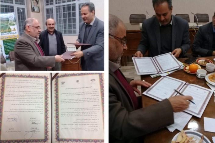 امضای تفاهم نامه همکاری میان استانداری و سازمان جهاد کشاورزی زنجان