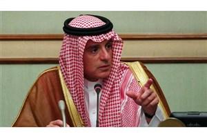 دیدار الجبیر با هیأت مذاکره کننده مخالفان سوری