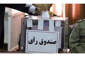 زمان انتخابات فدراسیون جانبازان و معلولین اعلام شد