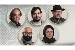 هیأت داوران بخش مسابقه تبلیغات جشنواره فیلم فجر معرفی شدند