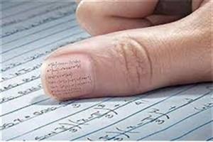توضیحات مسئولان دانشگاه آزاد اسلامی درباره ادعای تقلب در امتحانات پایان ترم