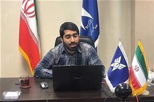 راه اندازی سامانه آنلاین مدیریت متمرکز حقوق و دستمزد در دانشگاه آزاد اسلامی