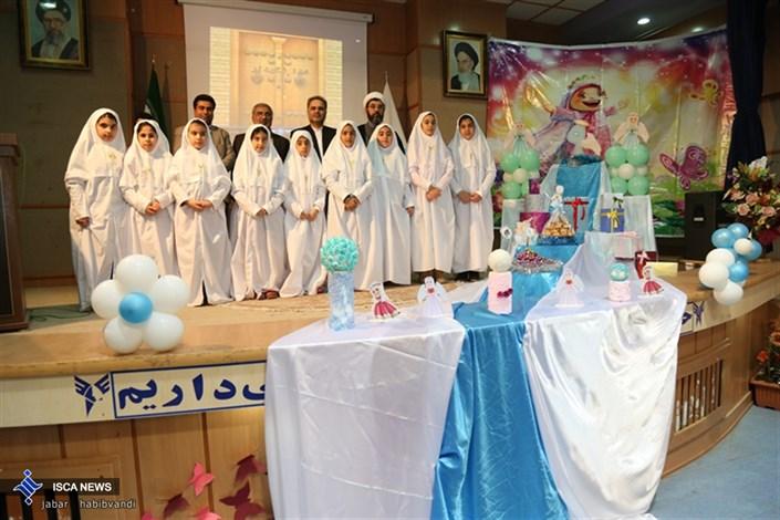جشن تکلیف فرزندان کارکنان و استادان واحد کرمانشاه
