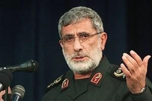 رژیم صهیونیستی پیش شرط های بسیار برای صلح با آل سعود قرار داده است