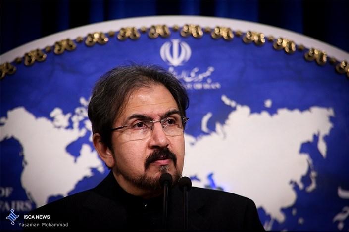 وزرای امور خارجه اسپانیا و هلند امشب به ایران می آیند