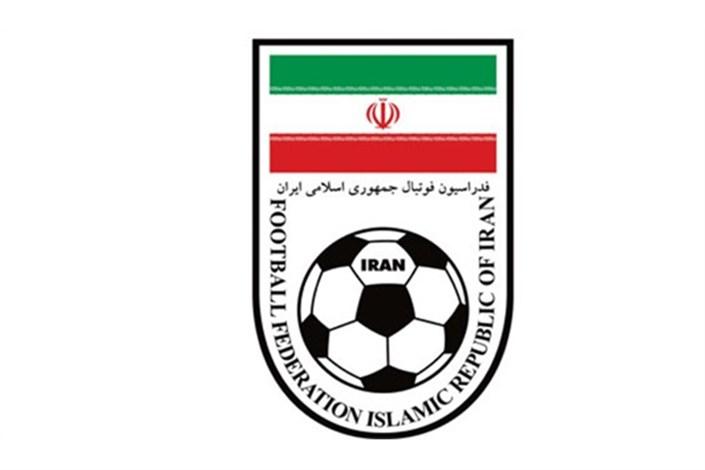 مشاور و مسئول حوزه ریاست فدراسیون فوتبال مشخص شد