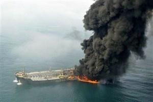 ایران از مقصران سانحه سانچی شکایت کرد