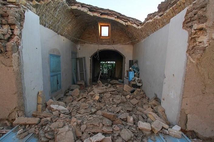 زلزله کوهبنان