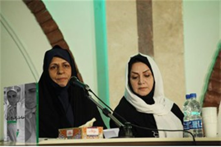 کتاب «خاطرات  ایران» در  مناطق جنگی معرفی می شود