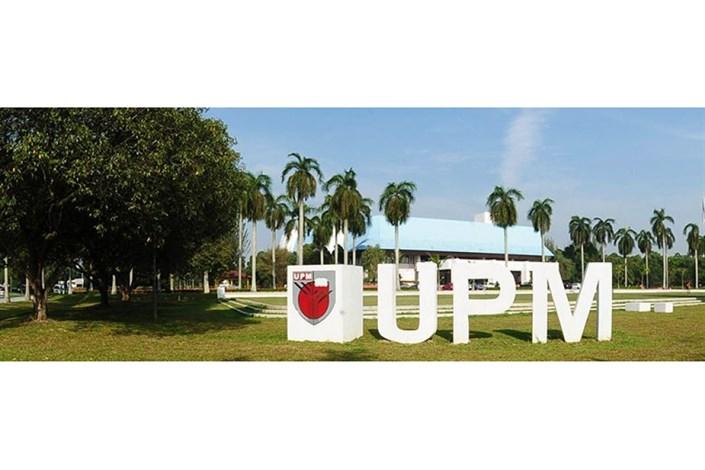 Post-Graduate Persian Courses to be Run in Universiti Putra Malaysia