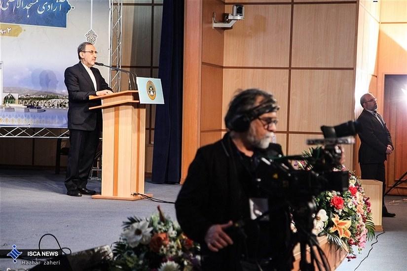 Tehran Hosts the Liberation of al-Aqsa Mosque Conference / In Photos