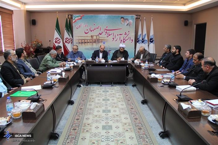 بسیج کارکنان96- اصفهان