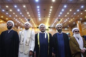 مجموعه مستند «وطنم» رونمایی شد/ وقتی همه برای ایران آمدند
