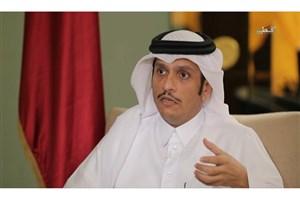 وزیر خارجه قطر: شورای همکاری خلیج فارس به سازمانی ناکارآمد تبدیل شده است