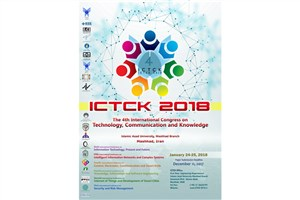 Mashhad IAU Hosts ICTCK 2018