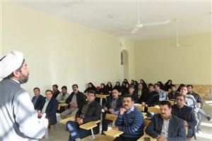 برگزاری کارگاه آموزشی در دانشگاه آزاد اسلامی بافق