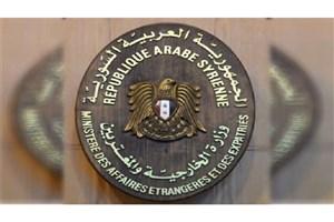 دمشق: دروغ های واشنگتن و پاریس تعرضی هدفمند است