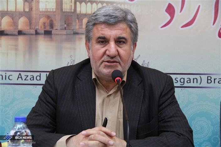 گزینش96- اصفهان