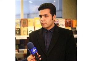 آغاز به کار پردیس سینمایی باغ کتاب با جشنواره بین المللی فیلم فجر