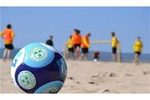 تیم ملی فوتبال ساحلی اوکراین وارد بوشهر شد