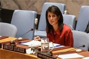 تبدیل شدن ایران به بازیگر مسئول بینالمللی سوءبرداشت است