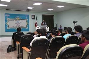طرح « شمیم معرفت » در دانشگاه آزاد اسلامی  بندرعباس کار خود را آغاز کرد
