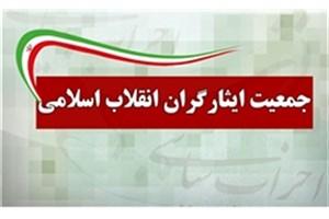 FATF نابترین اطلاعات مبادلات بانکی ایران را در اختیار آمریکا قرار می دهد