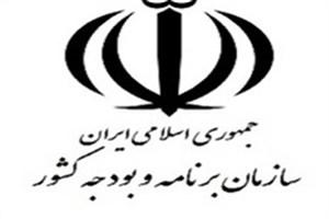 90درصد اعتبارات طرح های مصوب نخستین سفر روحانی به کرمانشاه اختصاص یافت