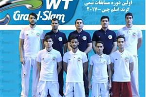 پیروزی ایران مقابل روسیه در نخستین دوره مسابقات تکواندو تیمی گرنداِسلم