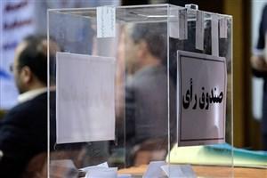 اعضای مجمع انتخاباتی فدراسیون بدنسازی و پرورش اندام مشخص شدند