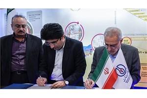 پژوهشگاه صنعت نفت، ۲ تفاهمنامه و یک قرارداد همکاری امضا کرد