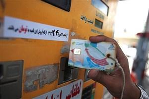 تنور افزایش قیمت بنزین و سهیمه بندی داغتر شد/ مخالفت دولت با دو نرخی شدن بنزین