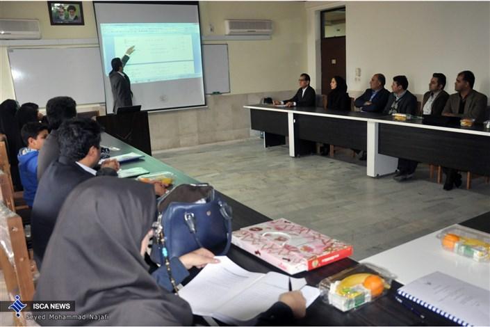 دکتری 1 علی آباد