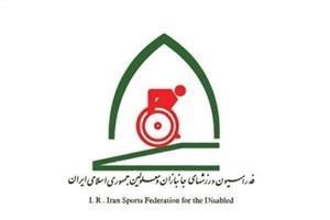 ۹ نامزد انتخابات فدراسیون ورزشهای جانبازان و معلولین تایید صلاحیت شدند