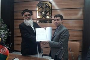 امضاء تفاهم نامه بین دانشگاه سبزوار و دانشگاه های شرق افغانستان