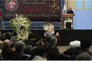 برگزاری یادبود محسن سلیمانی در سازمان فرهنگ و ارتباطات اسلامی