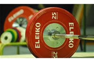 آغاز مرحله چهارم اردوی تیم ملی وزنهبرداری با حضور ۱۲ ورزشکار
